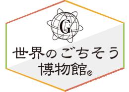 2016年10月1日 CBCラジオ 北野誠の「ズバリ!」で赤耳亀カレー