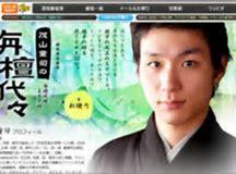 18年1月10日、11日の2夜 ABCラジオ「茂山童司の栴檀代々」に出演させていただきました!