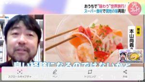 Screenshot_20200521-000905_Chrome
